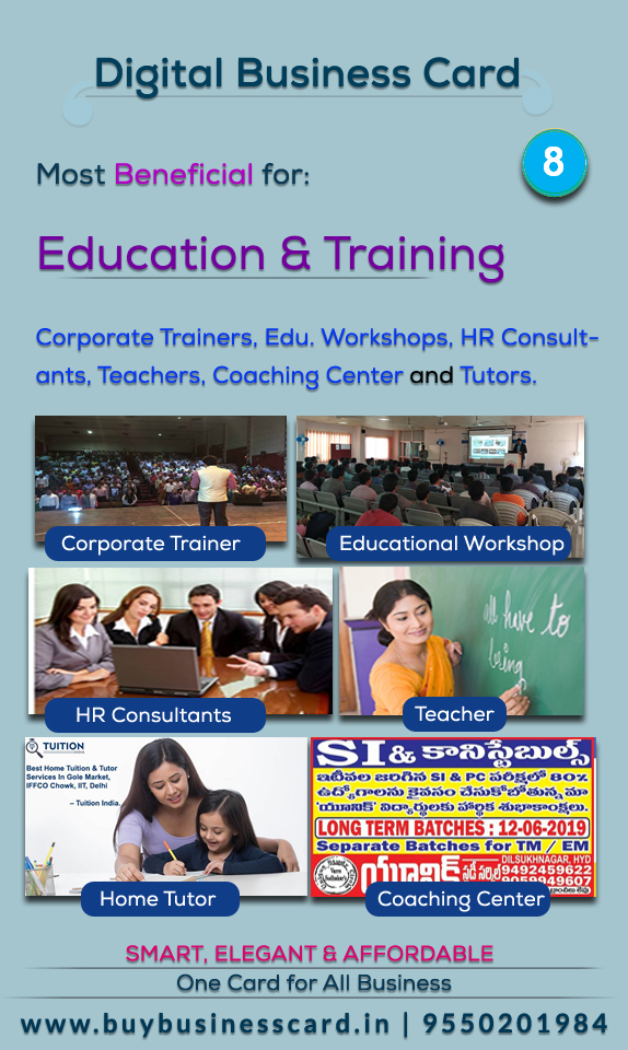 Useful for education and training